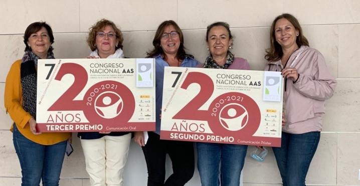 Profesionales de Son Espases, premiados en el 7º Congreso Nacional de la Asociación de Administrativos de la Salud